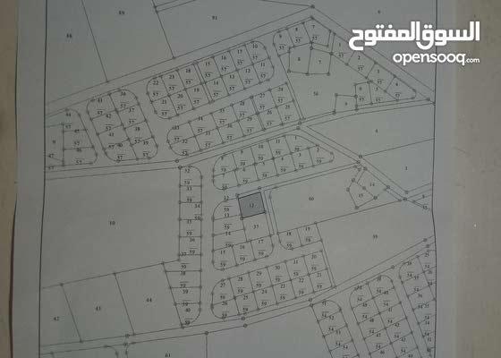 أرض وسط ٱسكان نقابة  المهندسين - جـــريــــبــــا