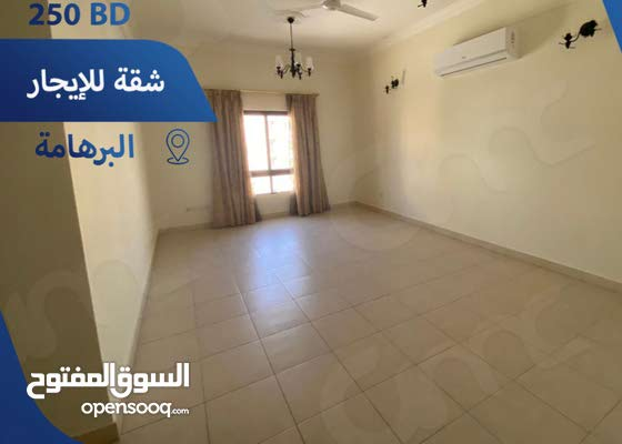 Apartments for rent in Burhama