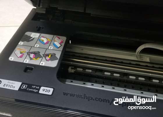 HP printer 7500A perfect condition