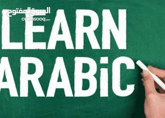 أخصائي تربية خاصة،وصعوبات تعلم للناطقين و غير الناطقين باللغة العربية