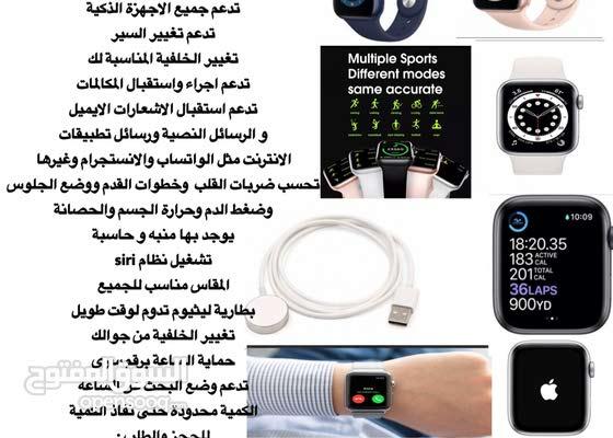 ساعة شبية ساعة ابل 100٪ سيريز 6 / watch apple series 6