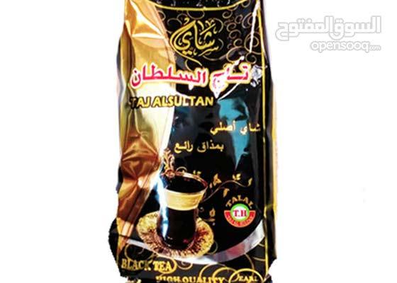 شاي تاج السلطان العراقي