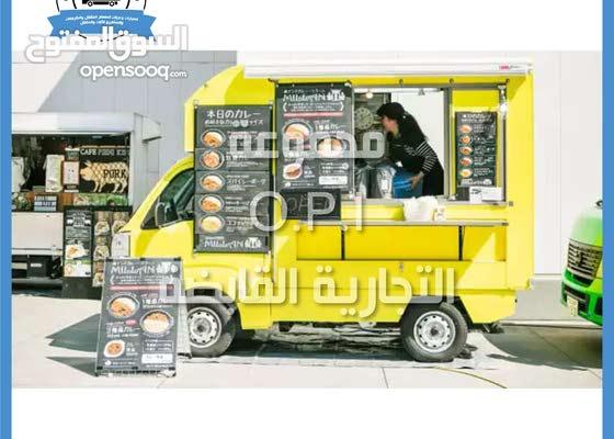 دباب طعام متنقلfood truck