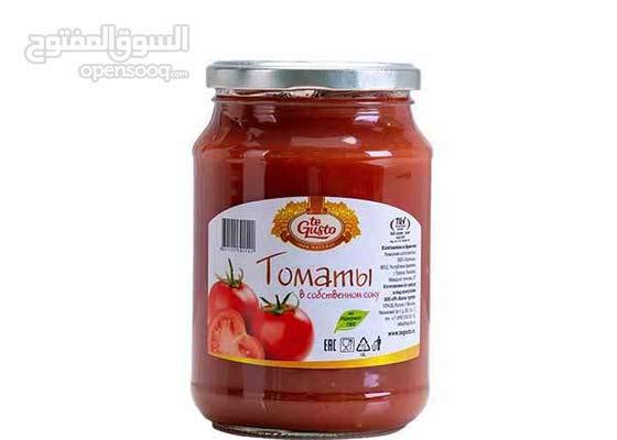 Te Gusto Sun Dried Tomatoes 250G
