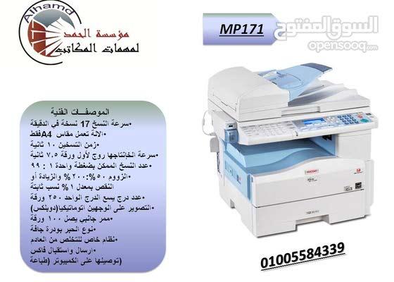 مكن تصوير mp171