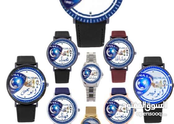 للبيع ساعة الهلال وفيها صورة البطولات الثلاثية وعليها اسمك او اسم من تحب ب135