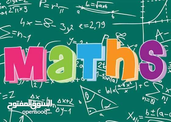مدرس رياضيات لجميع المراحل الإعدادية الثانوية و الجامعية بأسعار مقبولة