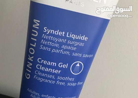 Bioscreen face cleanser