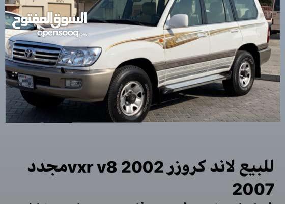 لاندكروزر vxr 2002