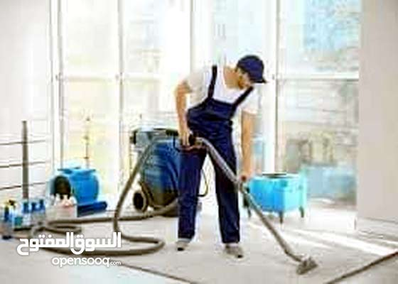 شركه تنظيف فلل وتنظيف كنب وسجاد والستائر مع التعقيم