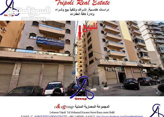 للبيع شقة في الميناء خلف مطعم الفيصل بناء عبد الحي Block C داخلي 2400 سهم.