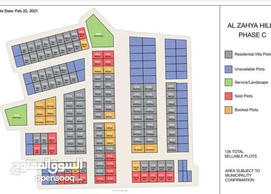 أراضي سكنية استثمارية بسعر مغري