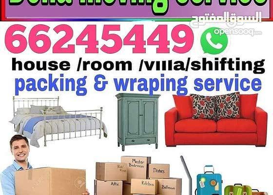 Doha movers