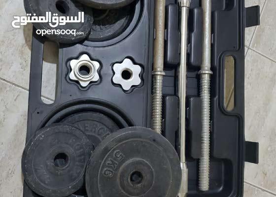 Adjustable barbell set