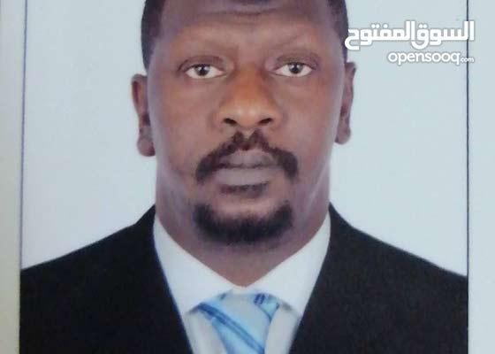 ابو ظبي العين