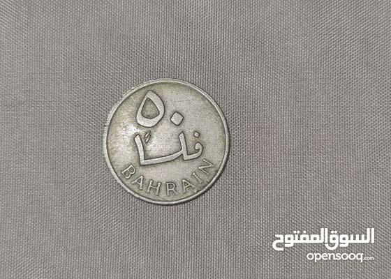 50 فلس سنة 1965 للبیع
