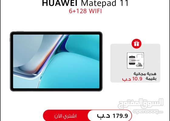 "Huawei Matepad 11"""