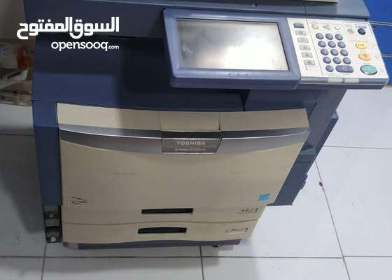 photo copy machine