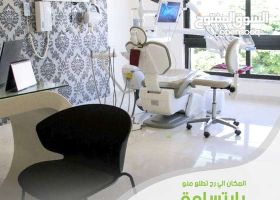 مطلوب مساعده طبيب اسنان