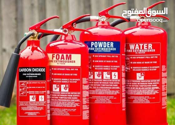 طفايات حريق جميع الأحجام - صيانة وتعبئة طفايات الحريق