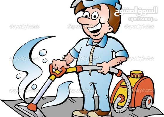 تنظيف السجاد الكنب الخيام