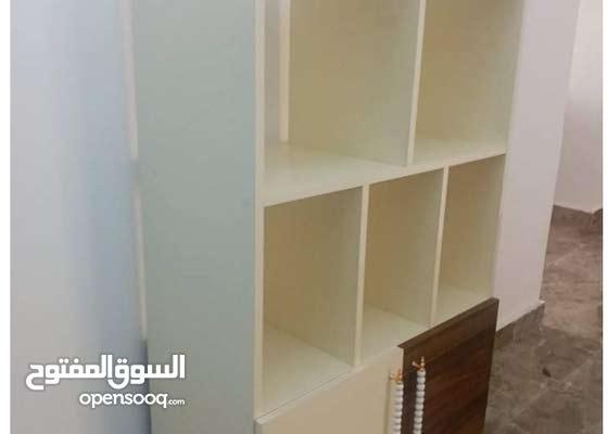 مكتبة شاشة