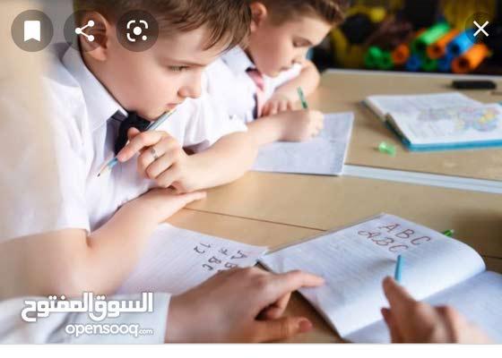 مدرس رياضيات التخصص ومتابعة جميع المواد للمرحلة الابتدائية والمتوسطة