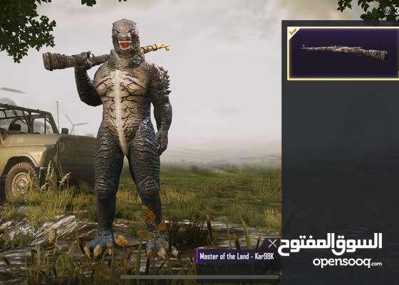 PUBG. Godzilla suit available