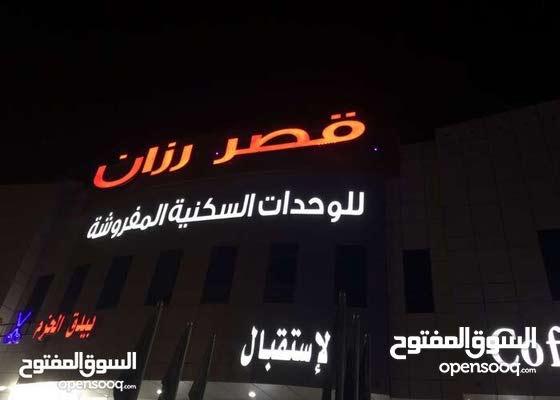 apartment for rent in Al Riyadh city Al Khaleej