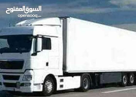 مؤسسةالفريد لنقل الأثاث المنزلي والمكتبي altered for movers