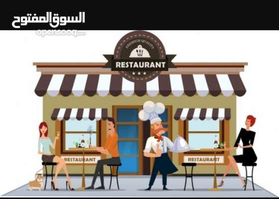 مطلوب مستثمر او شريك في سلطنة عمان