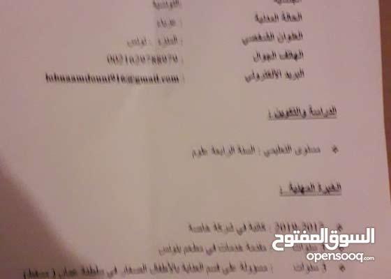 مطلوب بحث شغل في مسقط عمان