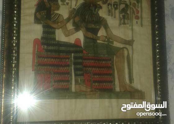 """لوحة فرعونية نادرة """"صنع في مصر"""""""
