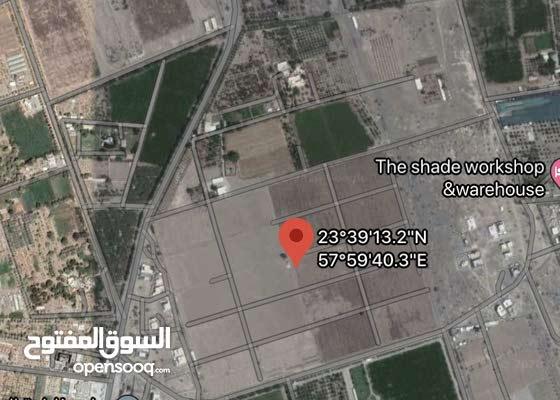 للبيع ارض زراعية + وحده سكنية بسعر منافس جداً