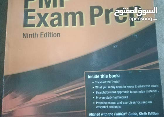 كتابPMP Exam Prep