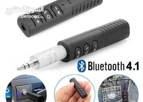 جهاز تحويل أى سماعه إلى بلوتوث وتعمل على تحويل كاسيت السيارة أيضا إلى بلوتوث عن