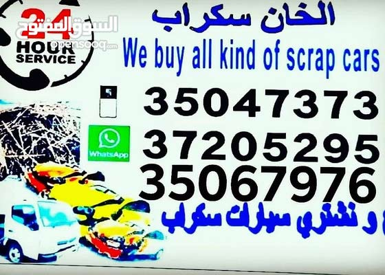 we are buy old scrap car contact me
