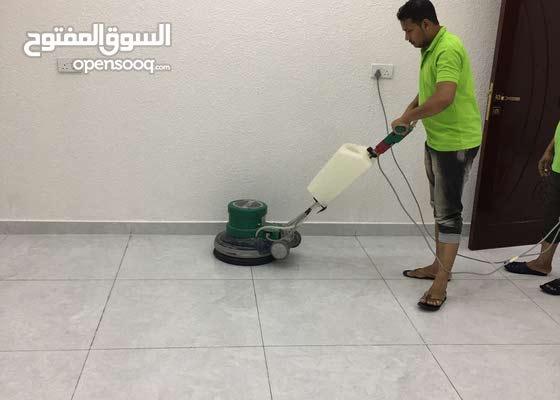 تنظيف المنازل والمكاتب والشركات