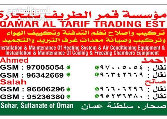 Qamar Al Tarif Trading Est