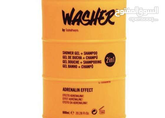 2 في 1 للرجال Washer orange