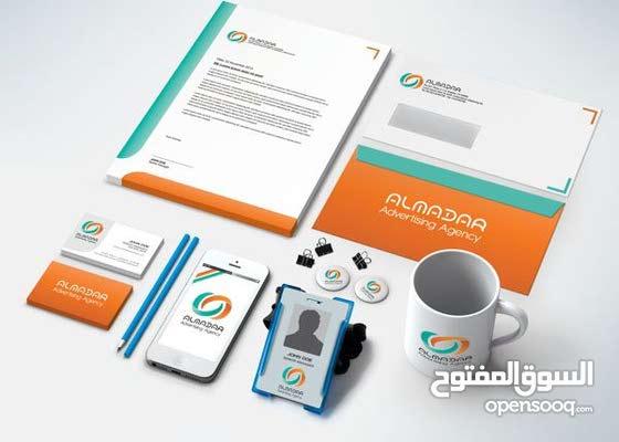 Website & Corporate Identity Designing Services