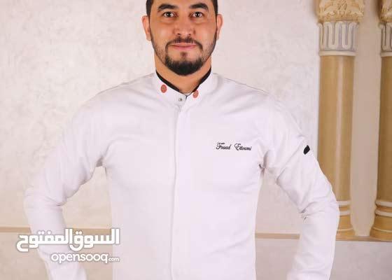 شيف مغربي ( طباخ عام )
