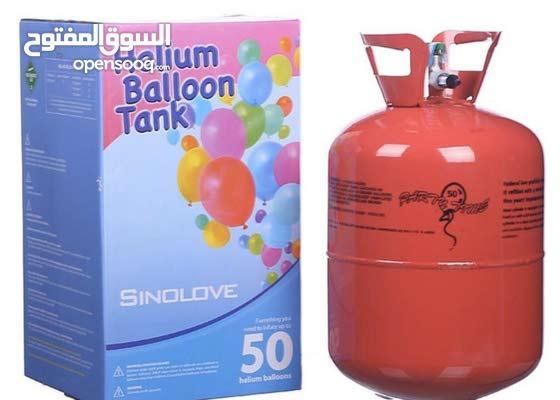 غاز الهيليوم لنفخ 50 بالون