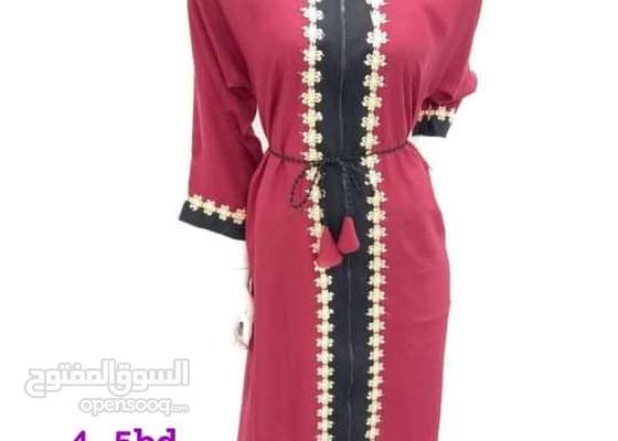 Abaya For Sale 4.5bd