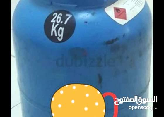 cylinder gaz small