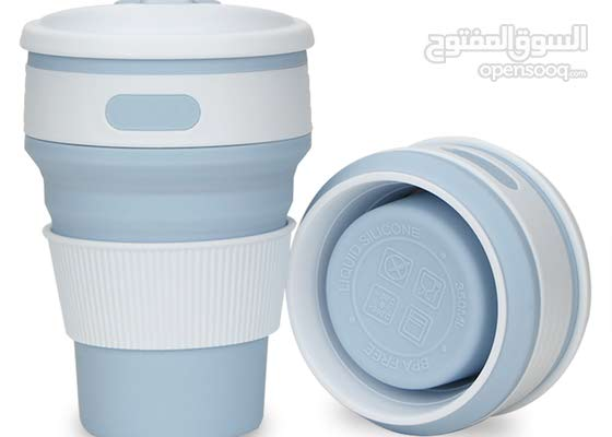 Collapsible Travel Gym Cup