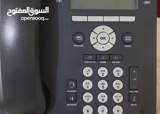 هاتف افايا