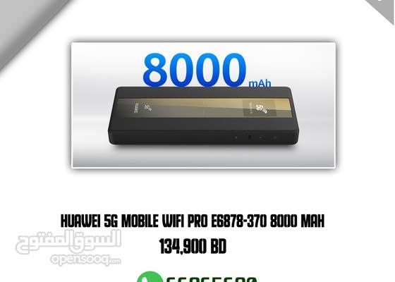 Huawei 5g mobile wifi router 8000 mAh