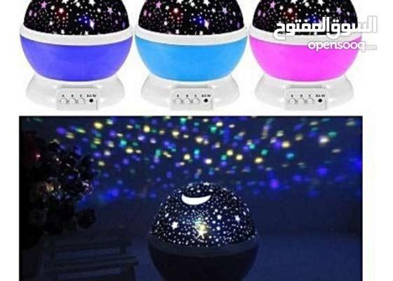 lampe de projection rotative Dreams rotating