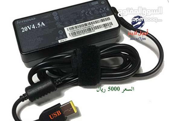 شاحن لينوفو 20V4.5A USB تجاري أصلي